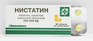 Препараты для внутреннего приема